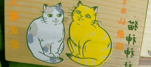 Gatos con nombres japoneses